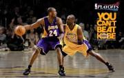 Kobe contra kobe