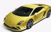 Lamborghini Dorado