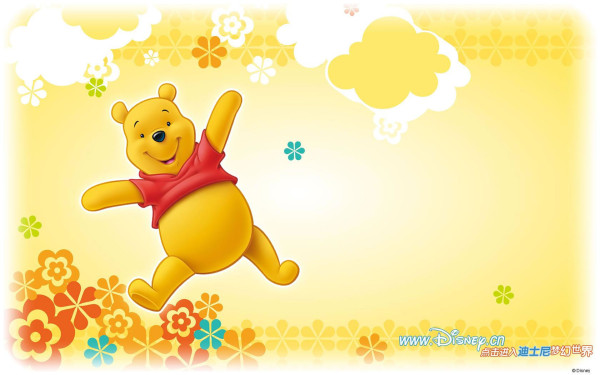 Wallpapers Infantiles Winnie the Pooh