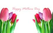 Imágenes día de la Madre.