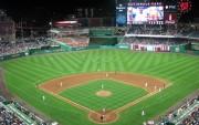 Fondo Estadio de Beisbol