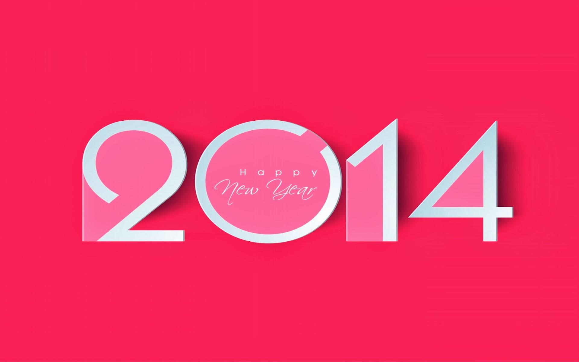 Fondos para Felicitar 2014