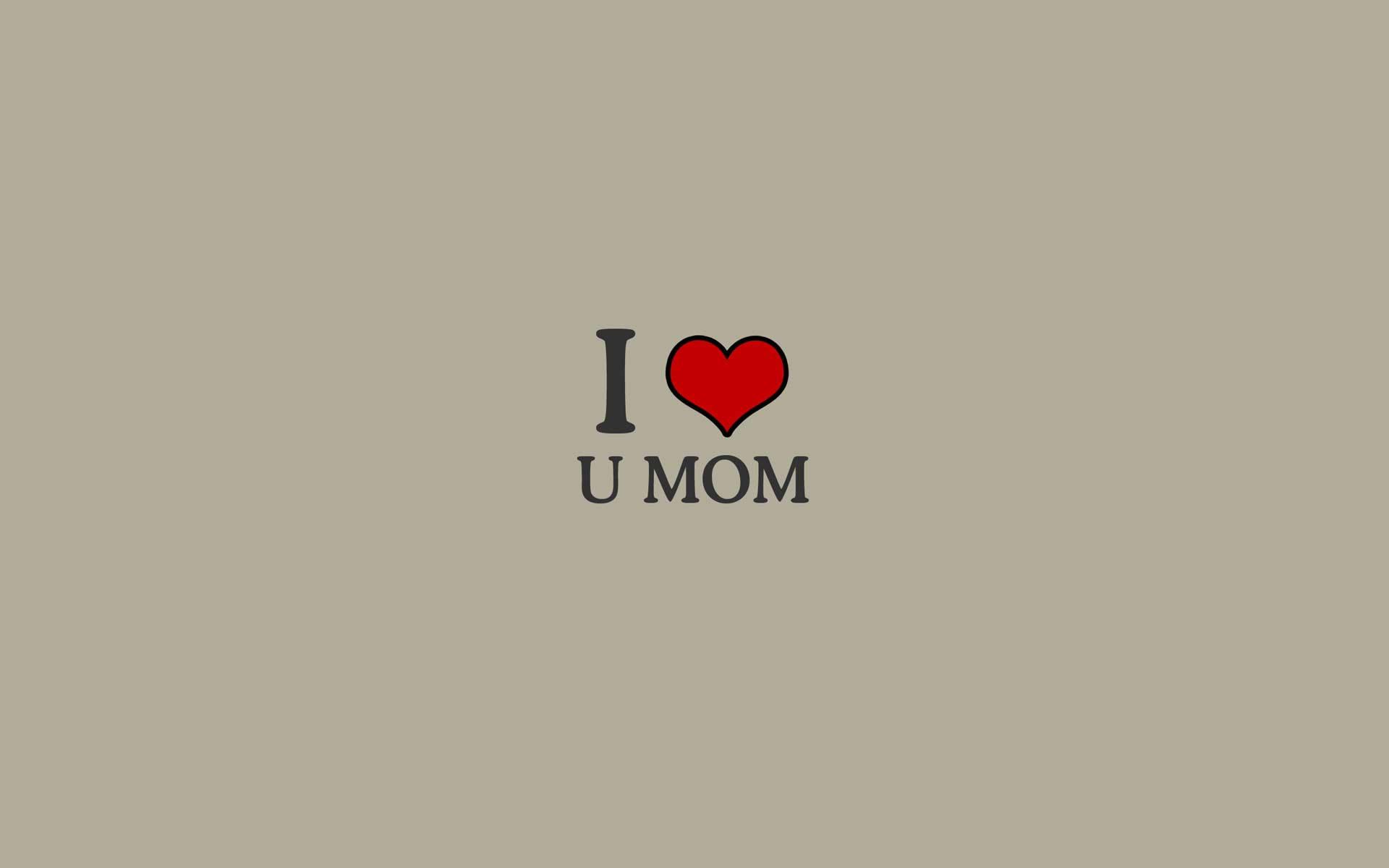 Te amo Mama Wallpaper.