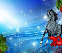 Fondos Féliz Año Nuevo 2014.