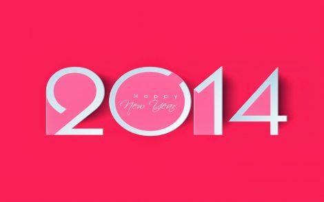 Fondos para Felicitar 2014.