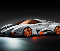Lamborghini Egoista Wallpaper.