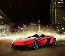 Un Lamborghini en la Ciudad